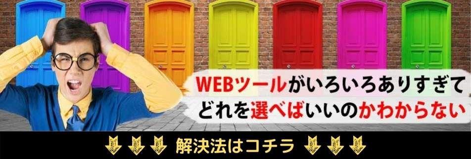 現代商業研究所│@鳥取市